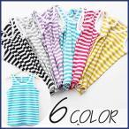 子供服 キッズ 子供 Tシャツ シャツ タンクトップ 半袖 シンプル ボーダー kd1813