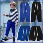 Yahoo!和一モール春新商品 子供服 キッズ 子供 男の子 パンツ ロングパンツ 長ズボン ジーンズ 運動 気持ち 欧米風kd2642