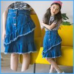 Yahoo!和一モール送料無料 春新商品 子供服 キッズ 子供 女の子 スカート パンツ  オシャレ お嬢さん ジーンズ kd2675