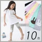 ショッピングスパッツ 子供服 キッズ 子供 女の子 パンツ レギンス スパッツ ストレッチ 七分丈 カジュアル kd612