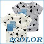 子供服 キッズ 子供 Tシャツ シャツ 男の子 女の子 シンプル スター おしゃれ お着換え 半袖 kd817