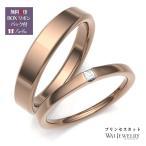 プリンセスカット 結婚指輪 ピンクゴールド 高品質  マリッジリング  1粒ダイヤモンド 2本セット 指輪 k18PG  ケース付き 品質保証書  日本製 刻印無料
