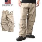 新品 米軍 M-65 フィールドカーゴ パンツ カーキ メンズ ミリタリー 軍パン ズボン ボトムス 【クーポン対象外】
