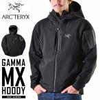 ARC'TERYX アークテリクス Gamma ガンマ MX Hoody ジャケット ソフトシェルジャケット 67062 【クーポン対象外】