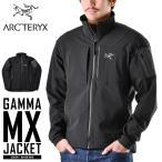 ARC'TERYX アークテリクス Gamma MX Jacket ガンマ ソフトシェルジャケット 12662 【クーポン対象外】