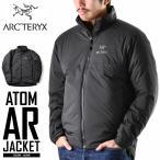 ARC'TERYX アークテリクス アトムAR ジャケット Atom AR Jacket インサレーションウェア 63015 【クーポン対象外】