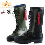 ALPHA INDUSTRIES アルファインダストリーズ 日本製 ラバーブーツ レインブーツ 雨靴 長靴 AF-SV-01