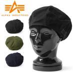 クーポン10%OFF! ALPHA アルファインダストリーズ BERET ベレー帽 メンズ 帽子 ミリタリー ブランド メーカー 【GA14408400】