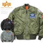店内20%OFF! ALPHA アルファ TA0110 TIGHT MA-1フライトジャケット AIRCREW SAC メンズ ミリタリー ワッペン パッチ ブルゾン アウター ジャンパー ブランド