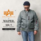 ALPHA アルファインダストリーズ WAIPER別注 MA-1 TIGHT フライトジャケット V.GRAY×RP.GRAY TA0128 メンズ ミリタリー ブランド