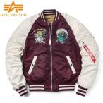 ALPHA アルファ TA0617-231 MA-1 SOUVENIR ジャケット SHINTO MAROON/CAMEL スーベニアジャケット スカジャン 刺繍 MA1 ジャンパー ミリタリー ブランド