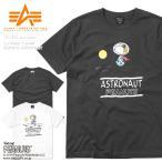 8609747bd06cfb 1位 ALPHA アルファ TC1355 クルーネック 半袖 プリントTシャツ PEANUTS ASTRONAUT メンズ レディース カットソー  スヌーピー ピーナッツ
