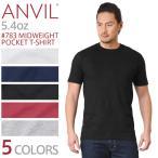 【メーカー取次】ANVIL アンビル 783 MIDWEIGHT 5.4oz S/S ポケット Tシャツ アメリカンフィット メンズ 半袖 ゴルフ 【クーポン対象外】