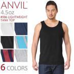 【メーカー取次】ANVIL アンビル 986 LIGHTWEIGHT 4.5oz タンクトップ アメリカンフィット メンズ ノースリーブ ランニング 【クーポン対象外】