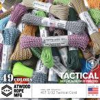 ATWOOD ROPE MFG. アトウッド・ロープ タクティカルコード 3/32X100フィート 34色 (パラシュートコード パラコード) 防災グッズ 災害グッズ