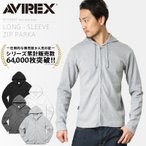 AVIREX アビレックス デイリーウエア ロングスリーブ ジップパ...--4104