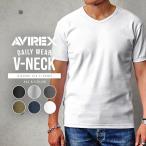 アビレックス アヴィレックス AVIREX Tシャツ インナー 無地 半袖 Vネック メンズ 6143501