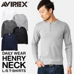雅虎商城 - AVIREX アビレックス 長袖 ヘンリーネック Tシャツ メンズ カットソー ボタン付き インナー 無地 ブランド 6153482