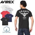 AVIREX アビレックス アヴィレックス 6173351 USAコットン USN ANCHOR Tシャツ メンズ ミリタリー プリント 半袖 Vネック カットソー ブランド