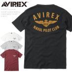 AVIREX アビレックス 6183429 ワッフル 半袖 クルーネ...--4212