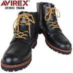 アビレックス アヴィレックス AVIREX バックル ブーツ AV2931 TIGER ブラック 【サイズ交換1回無料】【特典付き】【クーポン対象外】