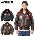 AVIREX アビレックス アヴィレックス TOP GUN G-1 レザーフライトジャケット トップガン 革ジャン 6181013 ブランド