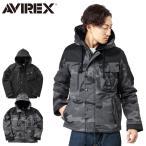 ショッピングミリタリー AVIREX アビレックス アヴィレックス P.D.W. EXTREME COLD ジャケット N-3B メンズ 6652008 2016秋冬 新作 【クーポン対象外】