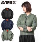 クーポンで10%OFF! AVIREX アビレックス アヴィレックス レディース MA-1 フライトジャケット ミリタリー アウター 6252038