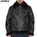 店内20%OFF! B-3 レザージャケット アビレックス AVIREX アヴィレックス ボマージャケット 2104 BLACK 2104-009