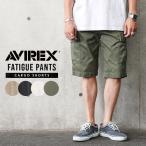 ショッピングハーフパンツ クーポンで15%OFF! AVIREX アビレックス 6166118 ファティーグ ショートパンツ メンズ ショーツ ハーフパンツ ミリタリー 送料無料