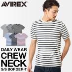 店内20%OFF! アビレックス アヴィレックス AVIREX 半袖 クルーネック ボーダー Tシャツ カットソー メンズ
