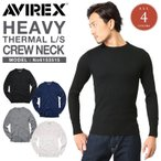 AVIREX アビレックス アヴィレックス 長袖 サーマル クルーネックTシャツ 無地 メンズ  インナー カットソー 6153515 ブランド