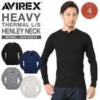AVIREX アビレックス アヴィレックス 長袖 サーマル ヘンリーネックTシャツ 無地 メンズ 6153516
