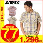 AVIREX アビレックス アヴィレックス S/S マドラス チェックシャツ メンス 半袖 6145136