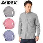 AVIREX アビレックス アヴィレックス L/S ギンガム チェックシャツ メンズ 長袖 ミリタリー アメカジ ワーク 6155112 【クーポン対象外】