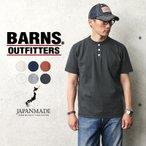 BARNS OUTFITTERS バーンズ アウトフィッターズ BR-8146 ヴィンテージ S/S ヘンリーネックTシャツ メンズ 半袖 カットソー【クーポン対象外】
