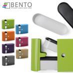 BENTO ベントー STYLISH LUNCH BOX UNIT スタイリッシュランチボックス 弁当箱 オシャレ