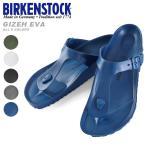 waiper_birkenstock-ge1282