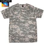 【ネコポス配送可】 C.A.B.CLOTHING COOL NICE 迷彩 半袖 Tシャツ ACU 6589 ミリタリー ブランド