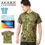 店内10%OFF&10倍 C.A.B.CLOTHING J.G.S.D.F. 自衛隊 COOL NICE 半袖Tシャツ 2枚組 新迷彩 6525 メンズ 速乾 吸汗 インナー ドライTシャツ