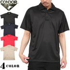 今だけ20%OFF! ミリタリーシャツ CONDOR コンドル 612 タクティカルポロシャツ 4色  /  ミリタリーポロシャツ