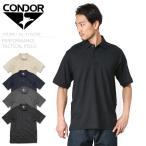 CONDOR コンドル 101060 PERFORMANCE タクティカルポロシャツ