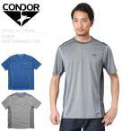 CONDOR コンドル 101102 SURGE PERFORMANCE TOP Tシャツ メンズ トレーニングウェア ミリタリー 吸汗 速乾 【クーポン対象外】 ブランド
