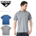 CONDOR コンドル 101103 BLITZ PERFORMANCE TOP Tシャツ メンズ トレーニングウェア ミリタリー 吸汗 速乾 【クーポン対象外】 ブランド