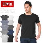 今だけ20%OFF! EDWIN エドウィン ET5388 Drymix H/S ポケットTシャツ 吸汗 速乾 消臭 メンズ 半袖 カットソー インナー 肌着