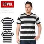 EDWIN エドウィン ET5414 ファットボーダー H/S クルーネック Tシャツメンズ 半袖 インナー 消臭 肌着 2017 春 新作