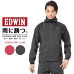 EDWIN エドウィン PERFORMANCE RAIN GEAR EW-600 VARIOUS レインジャケット メンズ 防水 ウエア グッズ 合羽 梅雨 ブランド