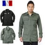 実物 新品 フランス軍エアフォースジャケット メンズ ミリタリージャケット アウター ブルゾン ジャンパー 放出品 軍服 軍用 デッドストック