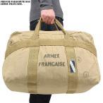 今だけ20%OFF! ミリタリーバッグ 新品 フランス軍パラシュートバッグ AMEE FRANCAISE カーキ LARGE