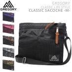 GREGORY グレゴリー CLASSIC SACOCHE クラシックサコッシュ M ショルダーバッグ ポーチ アウトドア ブランド 人気